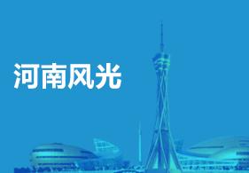 北京快乐8开奖结果风光